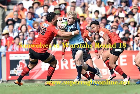 sunwolves-vs-waratahs-rugby-2018-live