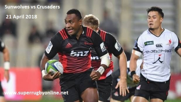 watch-sunwolves-vs-crusaders-live