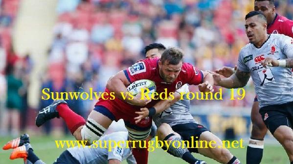 Sunwolves vs Reds Rugby Live Stream